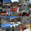 Výběr z mých fotek z Číny